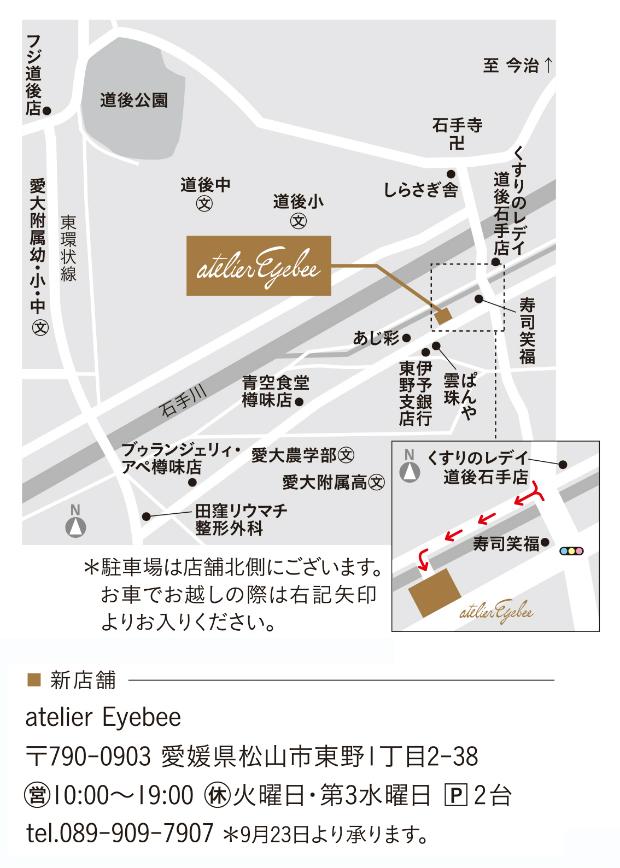atelier_eyebee.map